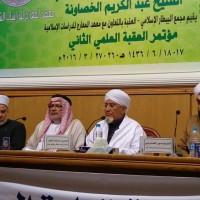 اختتام الملتقى العلمي الثاني بالأردن