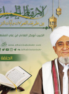 الارتباط الجميل بين فقه التحولات وآيات التنزيل | آل عمران | الحلقة 2