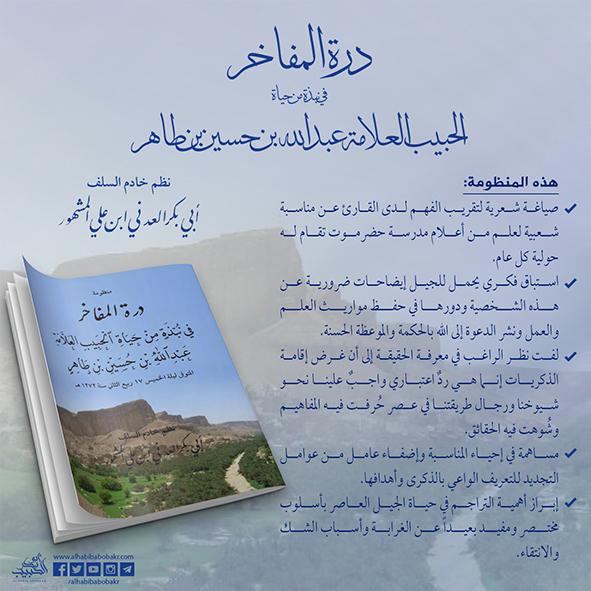 bin_tahar1